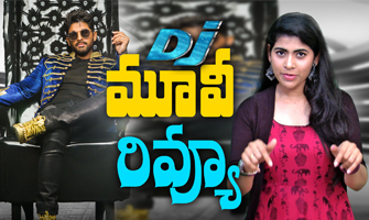 'DJ Duvvada Jagannadham' Movie Review