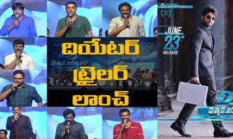 Allu Arjun`s 'DJ Duvvada Jagannadham' Trailer Launch By Dil Raju`s Directors