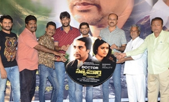 'Dr.Satyamurthy' Audio Launch