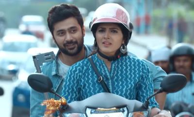 Trailer Review: Drushti