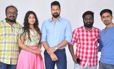 'Dwaram' Movie Launch
