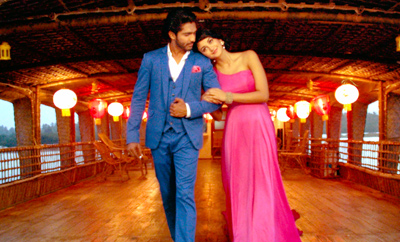 Eppatiki Prema Video Song