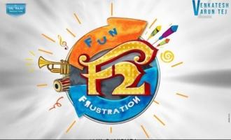 Venky-Varun Tej's 'F2' release date sealed