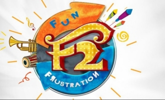 Venky-Mega hero's 'F2' gets an update