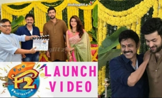 F2 Fun & Frustration Movie Launch