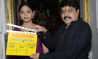 'Gagan' Movie Launch