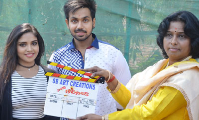 'Goli Soda' Movie Launch