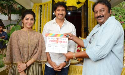 Gopichand's landmark 25th film with Sri Satya Sai Arts launched