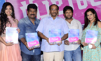 'Gulaal' Poster Launch