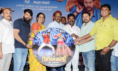 'Gulebakavali' Audio Launch