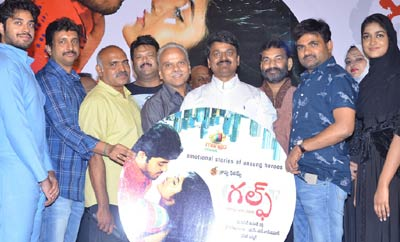 'Gulf' Audio Launch