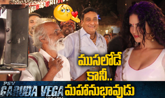 Sunny Leone - Nagaiah - Garuda Vega Making Video
