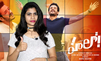 'HELLO' Telugu Movie Review