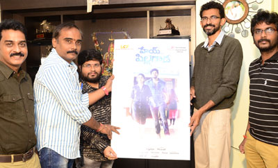 Sekhar Kammula releases logo of Dulquer-Sai Pallavi's 'Hey Pillagada'
