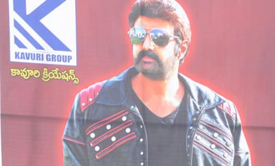 'Jai Simha' Audio Launch (Set-1)