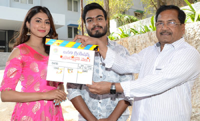 Janani Creations Movie Launch