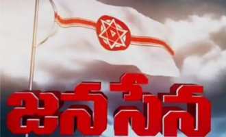 Let's move forward with the same spirit: Jana Sena