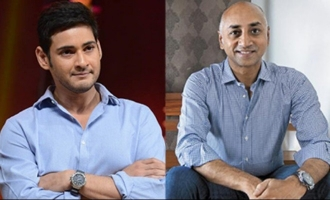 Director inspired Jayadev Galla to quote 'Bharat Ane Nenu'