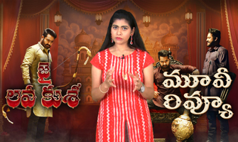'Jai Lava Kusa' Movie Review