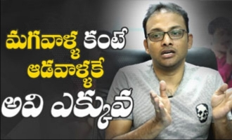 JB Murali Krishna Interview Jamba Lakidi Pamba Movie