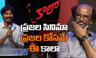 Kaala Telugu Pre Release Event