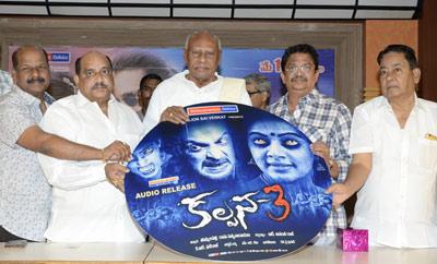 'Kalpana 3' Audio Launch