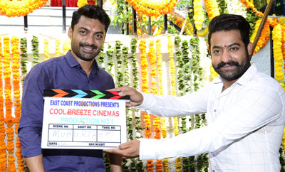 Kalyan Ram New Movie Launch