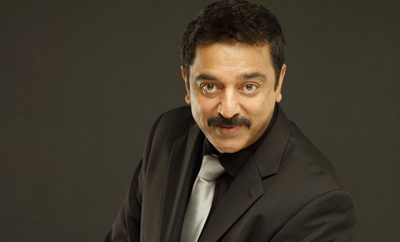 Feb 21: Mark this date in Kamal Haasan's career