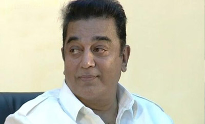 Will the three CMs attend Kamal's event?