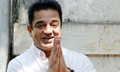 Kamal Haasan clearly copied party logo