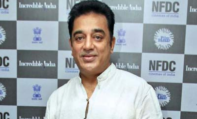 What's it about Kamal's meeting with political biggie?