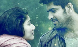 'Kanam' gets final release date