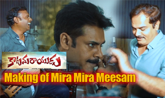 'Katamarayudu' Making of Mira Mira Meesam