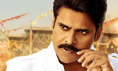 Trailer Review: Katamarayudu