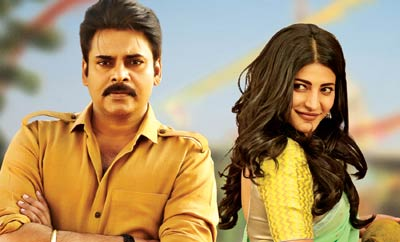 Katamarayudu 1st Week USA Schedules