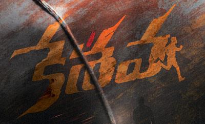 'Keshava' Teaser trending big-time!