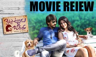 'Kittu Unnadu Jagratha' Movie Review