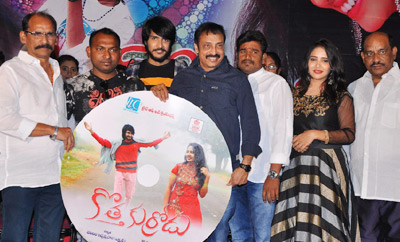 'Kotha Kurradu' Audio Launch