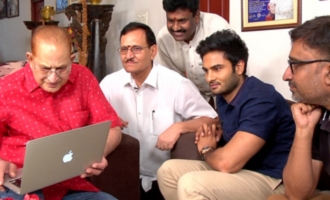Superstar Krishna super answer about his biopic director