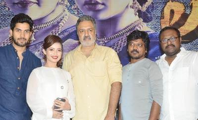 'Lanka' Trailer Launch