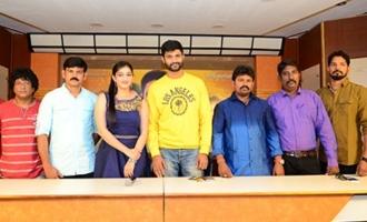 'Law' Press Meet