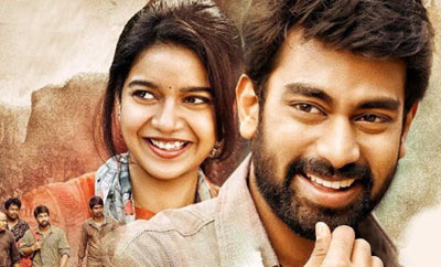 OFFICIAL: Swathi's 'London Babulu' release date
