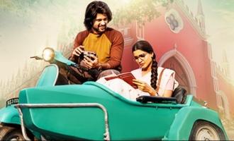 'Mahanati' audio release date out