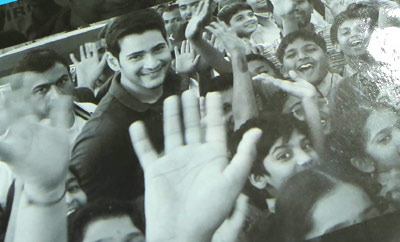 Mahesh Babu acts with kids, sends them gift