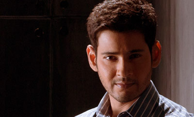 Mahesh Babu fans come in for huge disappointment