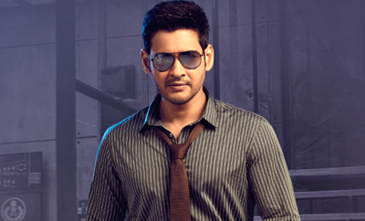 Mahesh Babu wishes his 'best friend'