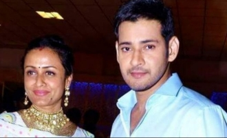 Mahesh Babu, wife bless cuddly-cute Sitara