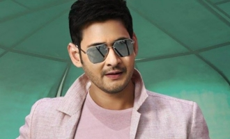 Mahesh's 26th film officially announced