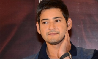 Mahesh must be emotional about this!