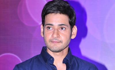 Mahesh Babu to start a school?